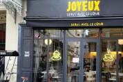 Փարիզում գործում է սրճարան՝ «երջանիկ մարդկանցով»