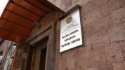 Ինքնակամ կառույցի օրինականացման համար դիմել մինչև հունվարի 31-ը. Կադաստրի կոմիտե