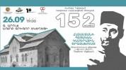 Կամերային երաժշտության կենտրոնը համերգով կնշի Կոմիտաս վարդապետի ծննդյան օրը