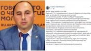 Ադրբեջանի ԶՈՒ ԳՇ պետը բողոքել է Թուրքիայի թուրք-ադրբեջանական համատեղ զորավա...