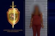 Ոստիկանները դրամանենգության դեպք են բացահայտել․ կեղծ եվրո իրացրած օտարերկրացի կինը ձերբակա...