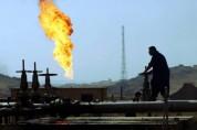 Իրաքը զրկեց Քիրկուկին նավթահանքերի նկատմամբ վերահսկողությունից