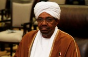 Սուդանի պաշտոնանկ արված նախագահի տնից ավելի քան 100 մլն դոլար է առգրավվել