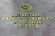 Բացահայտվել է Գյումրի քաղաքի 70-ամյա բնակչուհու սպանության դեպքը. ձերբակալվել է վերջինիս ո...