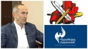 «Վերածնվող Հայաստանը» արտահերթ ընտրություններին կմասնակցի ՀՅԴ-ի հետ․ դաշինքը կգլխավորի Ռոբ...