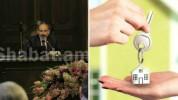 Շուրջ 1.5 մլրդ դրամ կտրամադրվի Ադրբեջանից բռնագաղթած 112 ընտանիքի բնակարանային խնդրի լուծմ...