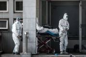 Չինաստանում կորոնավիրուսով վարակվածների թիվը հասել է 4515-ի