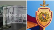 Վայոց ձորի մարզպետարանի վարչության պետերից մեկը մեղադրվում է կոռուպցիոն բնույթի հանցագործո...