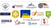 ԿԸՀ-ն հրապարակել է ընտրություններին մասնակցող ուժերի ծախսերի տվյալները