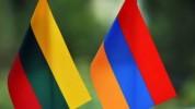 Ողջունում ենք Լատվիայի խորհրդարանի կողմից Հայոց ցեղասպանությունը ճանաչող հռչակագրի ընդունո...