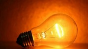 Երևանում և 3 մարզում այսօր էլեկտրաէներգիայի պլանային անջատումներ կլինեն