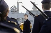 Ֆրանսիայի 2018 թվականի ռազմական բյուջեն կկազմի 34,2 մլրդ եվրո