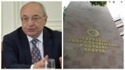 Վազգեն Մանուկյանի վերաբերյալ գործով նախաքննության ավարտ է հայտարարվել