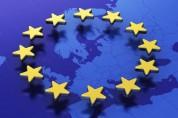 Այսօր կկայանա Եվրամիության անդամ երկրների ղեկավարների հանդիպումը