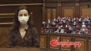 Մարիա Կարապետյանին «սրերով են ընդունում». ինչու իշխանությունը զիջեց հանձնաժողովը. «Ժողովու...