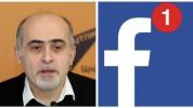 Ժող ջան, սա սուտ է, որը պետք չէ տարածել. Սամվել Մարտիրոսյանը զգուշացնում է