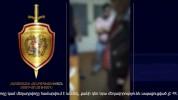 Նոյեմբերյանի քրեական հետախույզներն ապօրինի թմրաշրջանառության դեպք են բացահայտել (տեսանյութ...