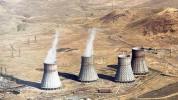 Ադրբեջանը Հայաստանին սպառնում է միջազգային միջուկային հանցագործությամբ՝ Մեծամորի ատոմային ...