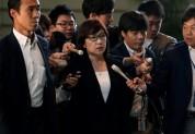 Министр обороны Японии подала в отставку