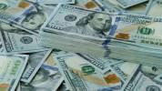 Ռուսաստանը պլանավորում է 1 միլիարդ դոլար ներդնել Հայաստանի տնտեսության մեջ