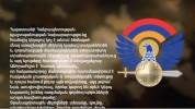 ՊՆ-ն հայտարարություն է տարածել (տեսանյութ)