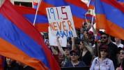 ԱՄՆ նախագահի ուղերձի հետագա զարգացումների վեկտորը. «Հայաստանի Հանրապետություն»