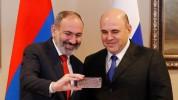 Միխայիլ Միշուստինը շնորհավորել է Նիկոլ Փաշինյանին