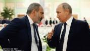 ՌԴ նախագահը շուտափույթ ապաքինում է մաղթել ՀՀ վարչապետին