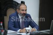 Հայաստանի փոխլրացնող կոշտությունը. «Ժամանակ»