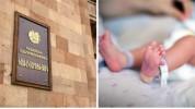 Նոր դրույթ՝ կապված նորածիններին վաճառելու սահմռկեցուցիչ դեպքերի հետ. «Ժամանակ»
