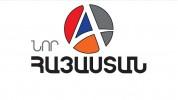 USArmenia TV-ի նկարահանած նոր հեռուստասերիալը հասանելի է նաև YouTube-ում (տեսանյութ)
