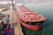 Չինաստանում կառուցվել է աշխարհի խոշորագույն հանքաքար փոխադրող նավը՝ 400 000 տոննա բեռնատար...