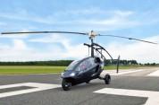 Հայտնի է առաջին «թռչող մեքենայի» գինը, որը վաճառքում կհայտնվի 2018թ. (տեսանյութ)