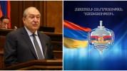 Արմեն Սարգսյանի հրամանագրերով՝ դատախազության բարձրաստիճան պաշտոնյաներ են պարգևատրվել