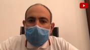Կորոնավիրուսի նոր բռնկման մասին. Նիկոլ Փաշինյան (տեսանյութ)