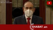 Նիկոլ Փաշինյանը՝ խիստ սահմանափակումների անցնելու մասին (տեսանյութ)