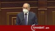 Այսօր տեղի է ունենում Հայաստանում ամենամեծ՝ քաղաքական դաշտի բարեփոխումը. վարչապետ (տեսանյո...