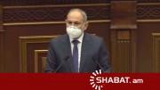 Այսօր տեղի է ունենում Հայաստանում ամենամեծ՝ քաղաքական դաշտի բարեփոխումը. վարչապետ (տեսանյութ)