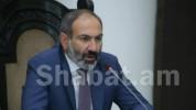 «Ընդհատակյա հարսանիքներ» Հայաստանում․ Վարչապետը հրապարակել է օգտատերերից մեկի հաղորդագրութ...