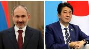 Հայաստանն ու Ճապոնիան հստակ դիրքորոշում ունեն միմյանց համար կարևոր խնդիրների վերաբերյալ․ Ն...