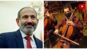 Հայաստանի ազգային ֆիլհարմոնիկ նվագախմբի անակնկալ կատարումը՝ նվիրված մեր մայրերին, քույրերի...
