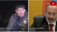 Հեղափոխությունից առաջ և հետո․ Նիկոլ Փաշինյանը տեսանյութ է հրապարակել