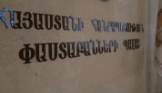 В Палате адвокатов ожидаются выборы председателя: будет серьезная борьба между командами д...