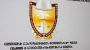 Փաստաբանների պալատի կոչը՝ զինծառայողին անհայտ բացակայող ճանաչելու գործերով պետական տուրքի ...