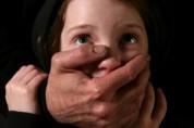 Մոսկվայում մանկապղծության մեղադրանքով հայ տղամարդ է ձերբակալվել (տեսանյութ)