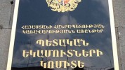 ՌԴ մաքսային մարմիններից չկա որևէ պաշտոնական գրություն տվյալ բեռի մաքսանենգ որակված լինելու...
