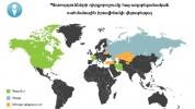 Ինչպես արձագանքեց աշխարհը ՀՀ սահմանների խախտմանը․ ԻՔՄ