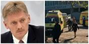 Ղրիմում պայթյունի պատճառ է դիտարկվում ահաբեկչությունը