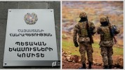 Բազմաթիվ հարկ վճարողներ ունեն զինծառայողների կյանքին և առողջությանը պատճառված վնասների հատ...