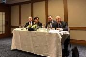 ՀՀ ԱԺ պատվիրակությունը մասնակցել է Հայաստան-Իսրայել միջազգային համաժողովին